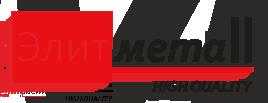 ООО «Элит-Металл»